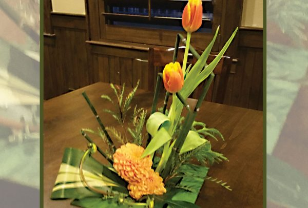 Japanese Inspired Floral Design